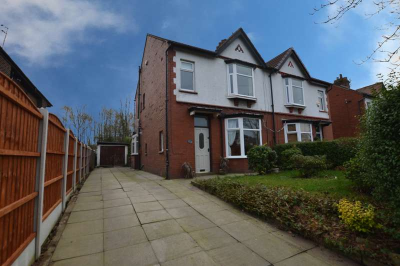3 Bedrooms Semi Detached House for sale in Crompton Way, Bolton BL2 2SA