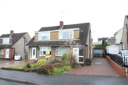 3 Bedrooms Semi Detached House for sale in Crinan Road, Bishopbriggs