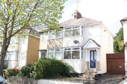 2 Bedrooms Semi Detached House for sale in Third Avenue, Luton, Bedfordshire