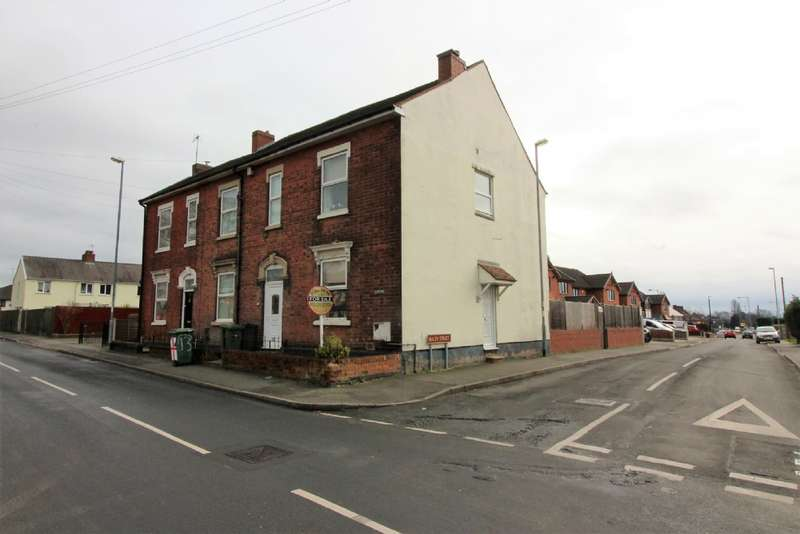 2 Bedrooms Terraced House for sale in Mill Lane, Willenhall