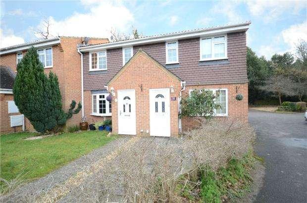 3 Bedrooms End Of Terrace House for sale in Farcrosse Close, Sandhurst, Berkshire