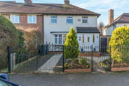 3 Bedrooms End Of Terrace House for sale in Brandwood Park Road, Birmingham, West Midlands