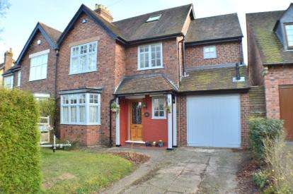 3 Bedrooms Semi Detached House for sale in Shortbutts Lane, Lichfield, ., Staffordshire