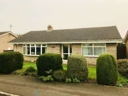 3 Bedrooms Bungalow for sale in Christopher Close, Louth, Lincolnshire
