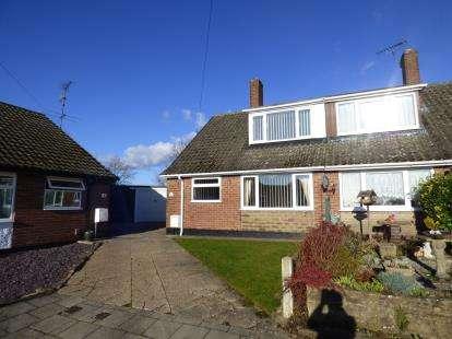3 Bedrooms Bungalow for sale in Hardwick Avenue, Sutton-In-Ashfield, Nottinghamshire