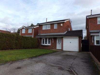 3 Bedrooms Detached House for sale in Falconwood Gardens, Nottingham, Nottinghamshire