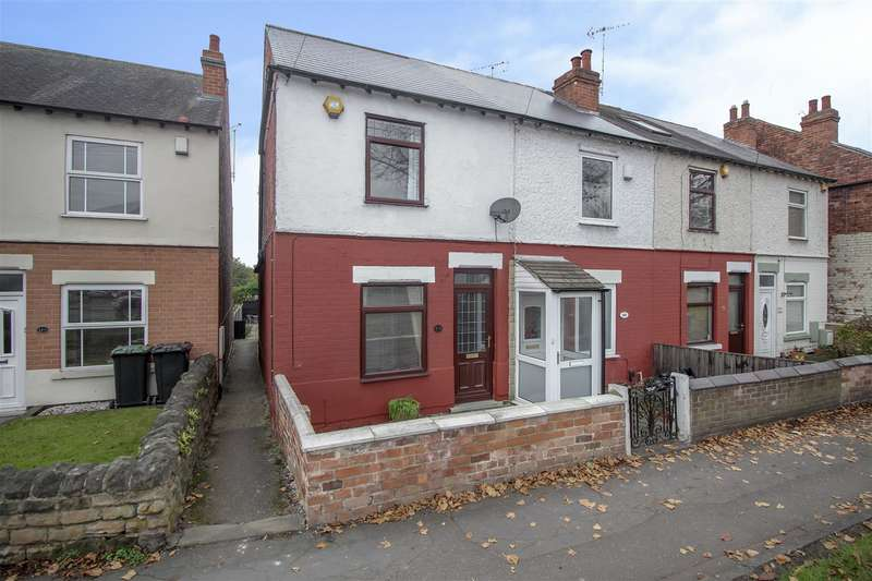 2 Bedrooms End Of Terrace House for sale in Pasture Road, Stapleford, Nottingham