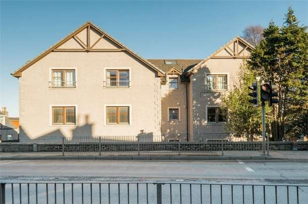 2 Bedrooms Flat for sale in Leslie Place, Port Elphinstone, Inverurie, Aberdeenshire