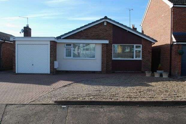 2 Bedrooms Detached Bungalow for sale in Ryeland Road, Duston, Northampton NN5 6XJ