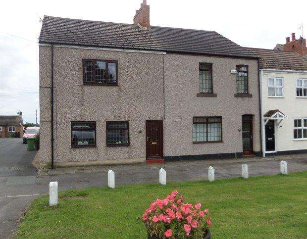 3 Bedrooms Terraced House for sale in FRONT STREET, FISHBURN, SEDGEFIELD DISTRICT