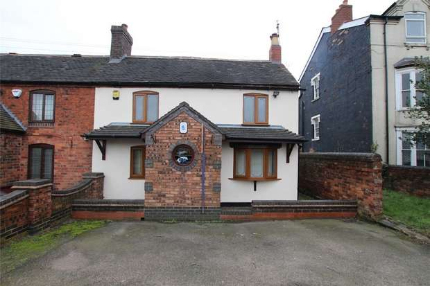 3 Bedrooms Cottage House for sale in Walsall Road, Muckley Corner, Staffordshire