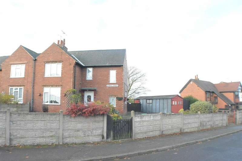 3 Bedrooms End Of Terrace House for sale in George Street, Warsop, Mansfield