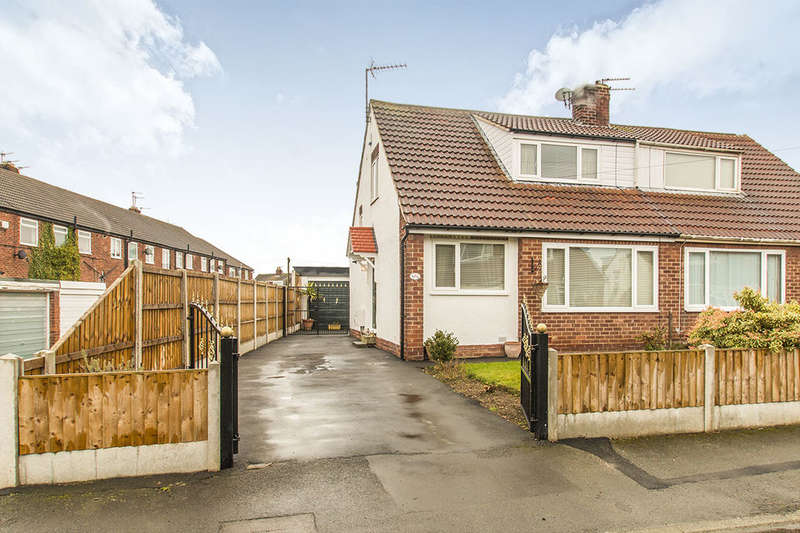 3 Bedrooms Semi Detached House for sale in Whitecliffe Crescent, Swillington, Leeds, LS26