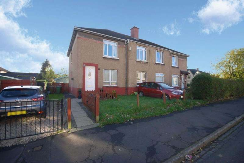 2 Bedrooms Flat for sale in 101 Ladykirk Drive, Cardonald, Glasgow, G52 2NX