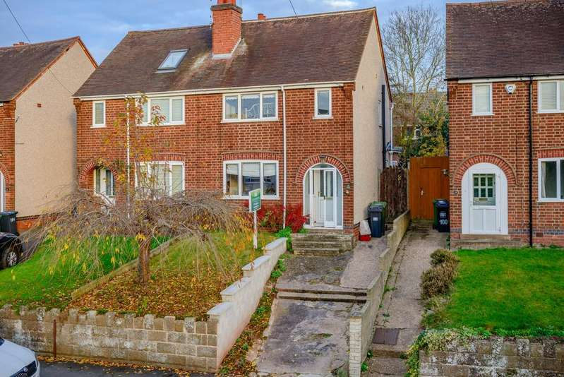 3 Bedrooms Semi Detached House for sale in Clinton Lane, Kenilworth