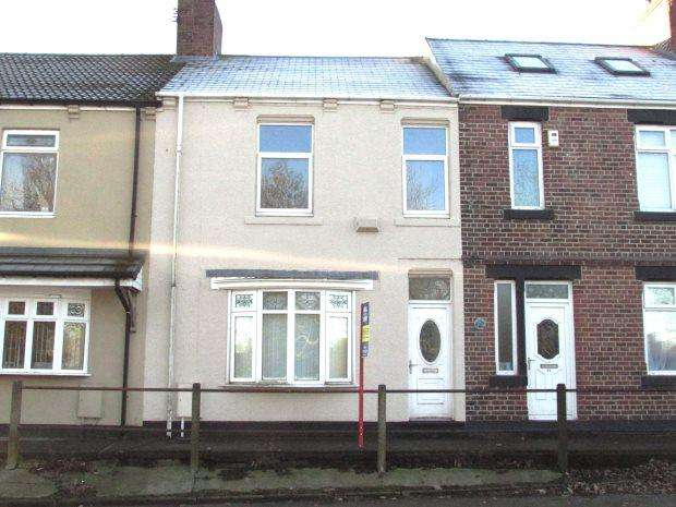 3 Bedrooms Terraced House for sale in FALLOWFIELD TERRACE, SOUTH HETTON, SEAHAM DISTRICT