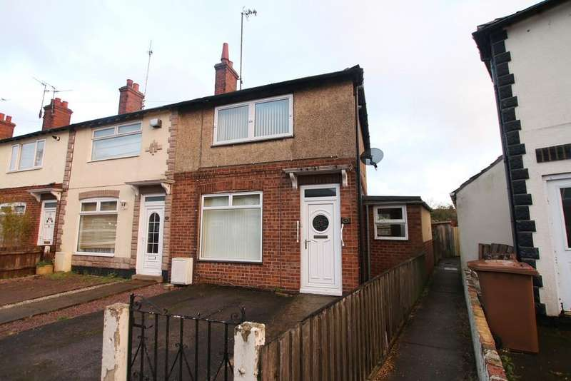 2 Bedrooms End Of Terrace House for sale in Deerfield Road, March