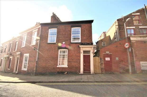 5 Bedrooms End Of Terrace House for sale in Christian Road, Preston, PR1