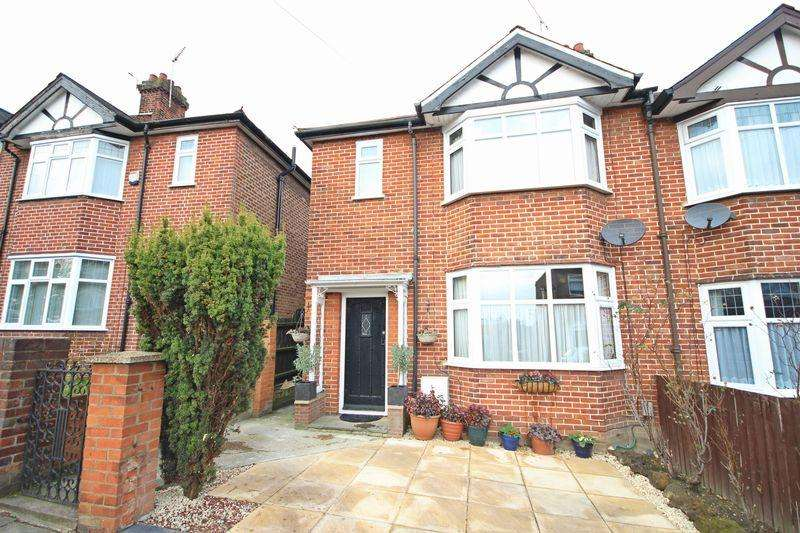 3 Bedrooms End Of Terrace House for sale in Strathmore Avenue, Luton