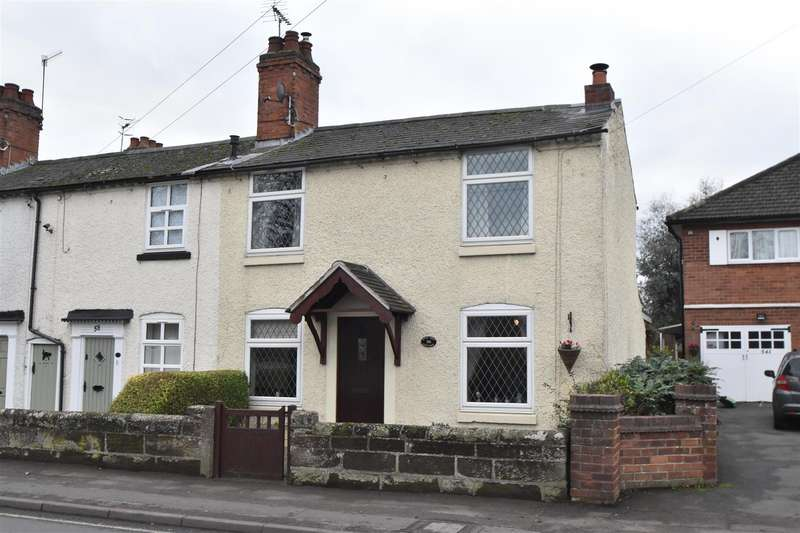 3 Bedrooms End Of Terrace House for sale in Hanbury Road, Stoke Heath, Bromsgrove