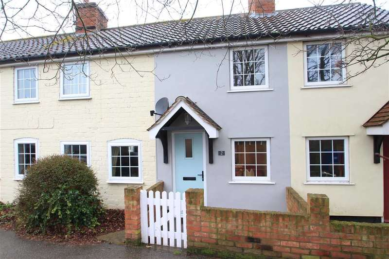 2 Bedrooms Cottage House for sale in Shepherds Lane, Holbrook, Ipswich