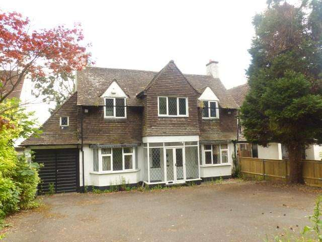 3 Bedrooms Detached House for sale in Lichfield Road, Sutton Coldfield