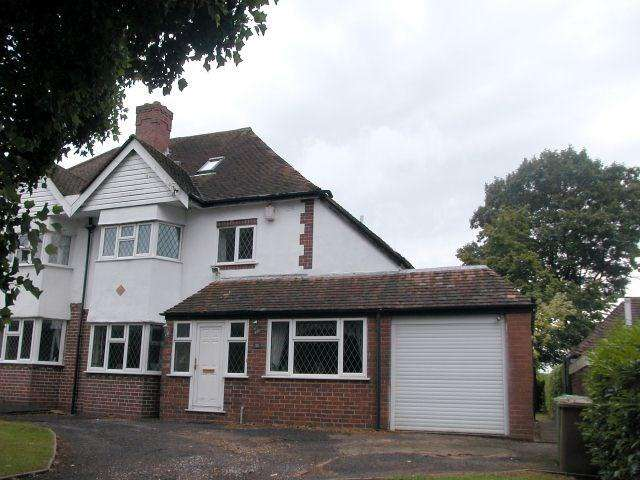 5 Bedrooms Semi Detached House for sale in Chester Road, Streetly
