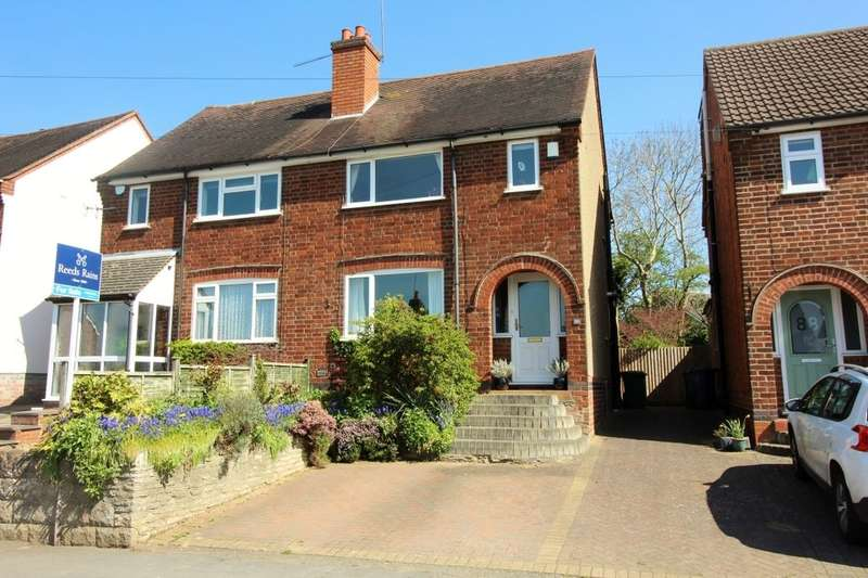 3 Bedrooms Semi Detached House for sale in Clinton Lane, Kenilworth, CV8