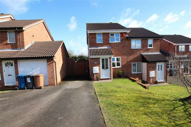 2 Bedrooms Semi Detached House for sale in Wolsey Road, Lichfield, Staffordshire