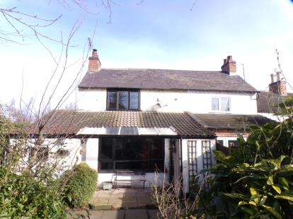 2 Bedrooms End Of Terrace House for sale in Lichfield Road, Barton Under Needwood, Burton On Trent, Staffordshire