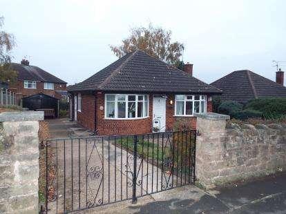 3 Bedrooms Bungalow for sale in Terrace Lane, Pleasley, Mansfield, Nottinghamshire