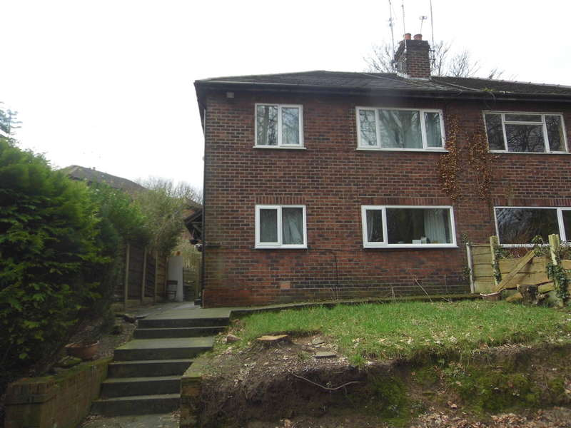 2 Bedrooms Ground Maisonette Flat for sale in Clough Drive, Prestwich, M25