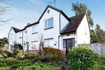 2 Bedrooms Terraced House for sale in Water Lane, Wootton, Northampton, NN4 6HH