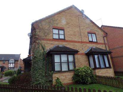 2 Bedrooms End Of Terrace House for sale in Poppyfields, Bedford, Bedfordshire