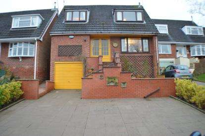 4 Bedrooms Detached House for sale in Farm Close, Etching Hill, Rugeley, Staffordshire