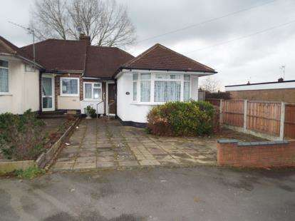 2 Bedrooms Bungalow for sale in Elmay Road, Sheldon, Birmingham, West Midlands