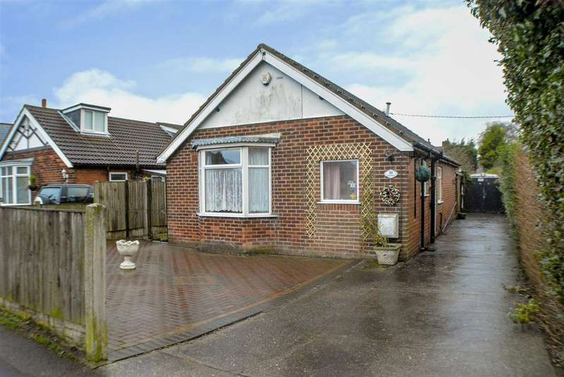 2 Bedrooms Detached Bungalow for sale in Rowthorne Lane, Glapwell, Chesterfield