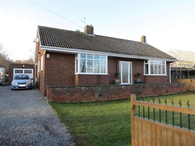 4 Bedrooms Detached Bungalow for sale in Stone Row, Grange Villa, Chester Le Street