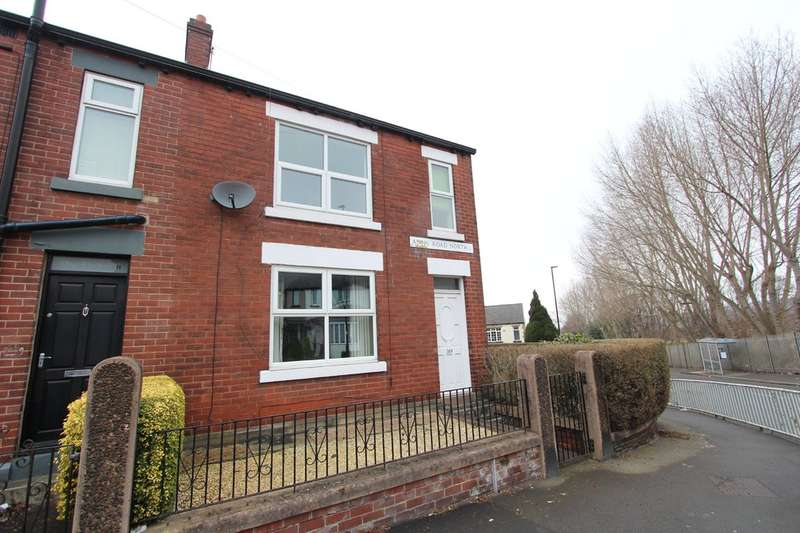 3 Bedrooms End Of Terrace House for sale in Anns Road North, Heeley