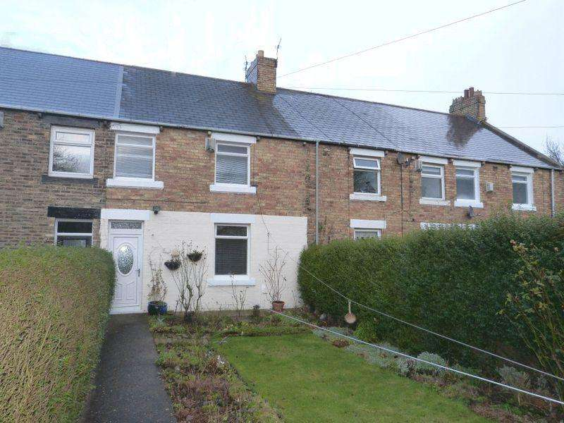 3 Bedrooms Terraced House for sale in Woodhorn Colliery Houses, Ashington, Three Bedroom Terraced House