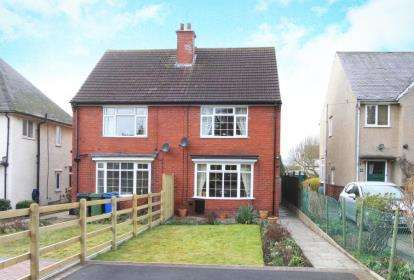 2 Bedrooms Semi Detached House for sale in The Green, Hasland, Chesterfield, Derbyshire
