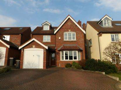 5 Bedrooms Detached House for sale in Rosebank View, Measham, Swadlincote
