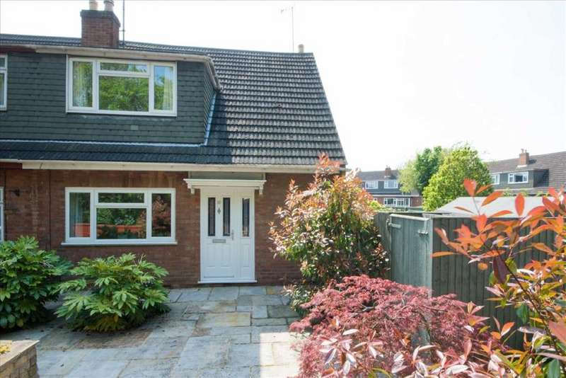4 Bedrooms Semi Detached House for sale in Hatherley Lane, Hatherley, Cheltenham, GL51