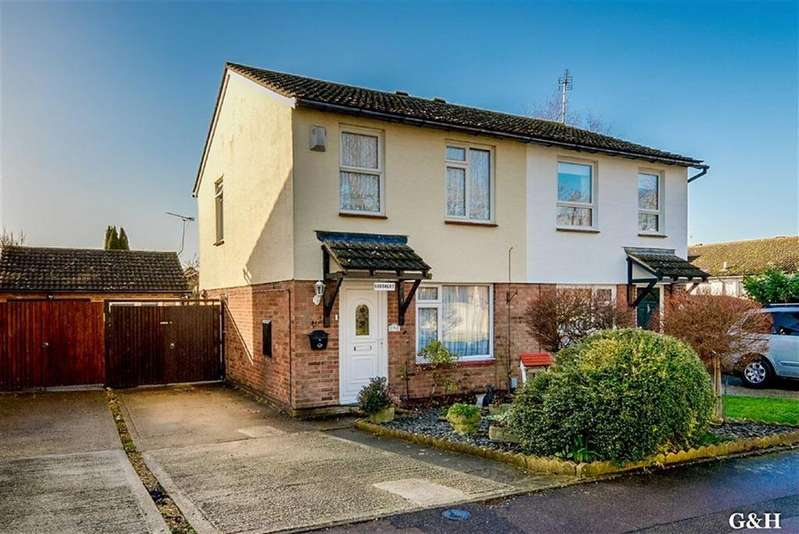 3 Bedrooms Semi Detached House for sale in Lockholt Close, Godinton Park, Kent