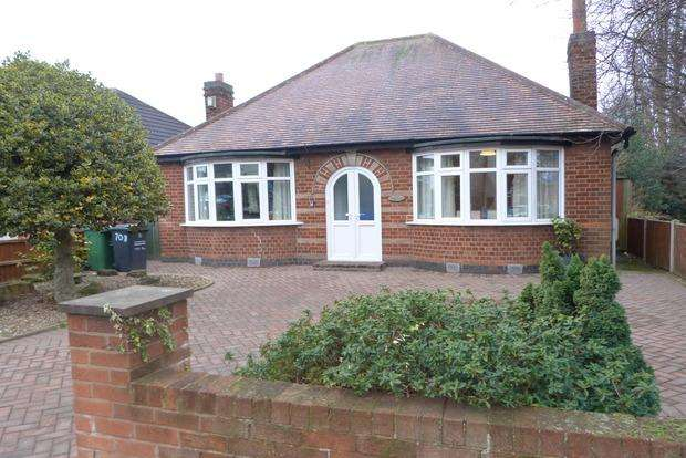 2 Bedrooms Detached Bungalow for sale in Melton Road, Thurmaston, Leicester, LE4