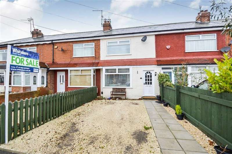 2 Bedrooms Terraced House for sale in Ridgeway Road, HULL