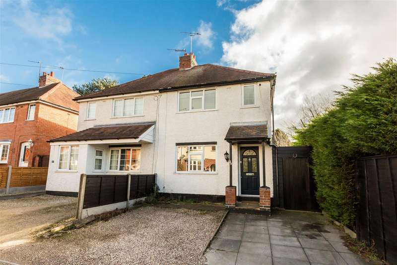 3 Bedrooms Semi Detached House for sale in Chapel Street, Headless Cross, Redditch
