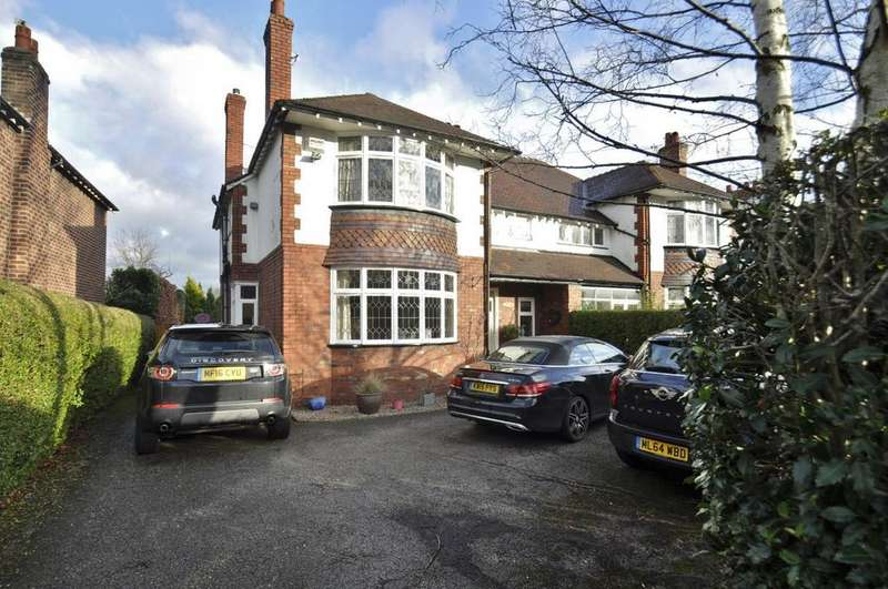 3 Bedrooms Semi Detached House for sale in Moss Lane, Bramhall,