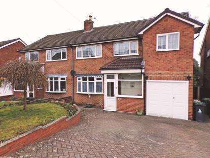 4 Bedrooms Semi Detached House for sale in Bankside Crescent, Streetly, Sutton Coldfield, West Midlands