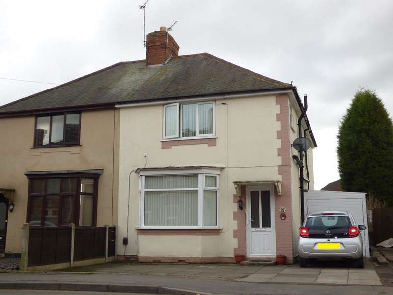 3 Bedrooms Semi Detached House for sale in Waterworks Road, Coalville LE67